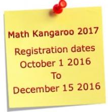 math kangaroo 2017